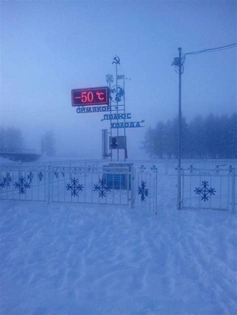 A normal day in Oymyakon in Russia